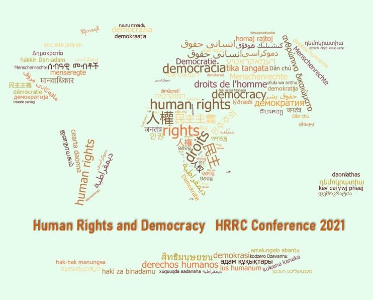 Human Rights and Democracy Logo